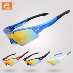 VEOBIKE 唯派偏光户外运动骑行眼镜 防风山地自行车眼镜可配近视