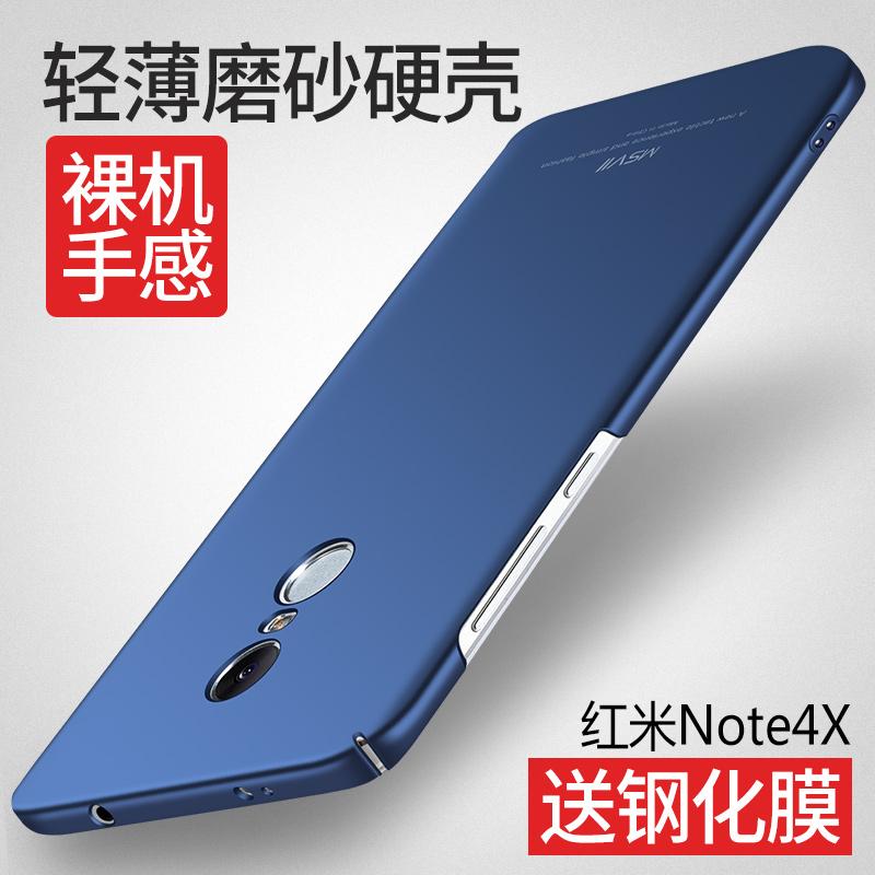 送钢化膜红米note4x手机壳超薄小米note4x保护套全包磨砂硬壳后盖