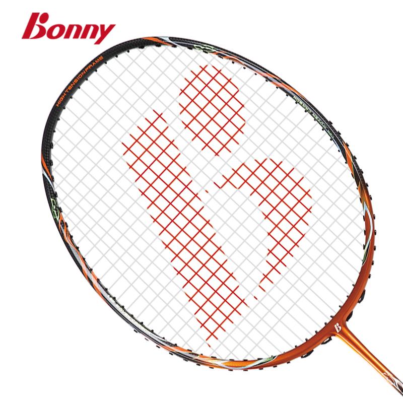 Bonny/波力  战神系列 Ares 671/672羽毛球拍 单拍 碳素攻防拍