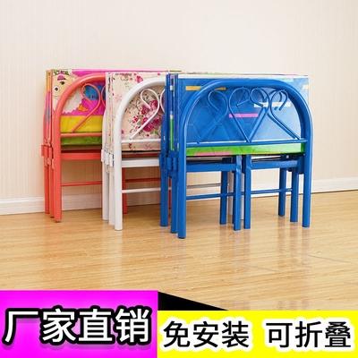 儿童折叠床带护栏男孩单人简易女孩公主床小孩家用加宽拼接组合床网上商城