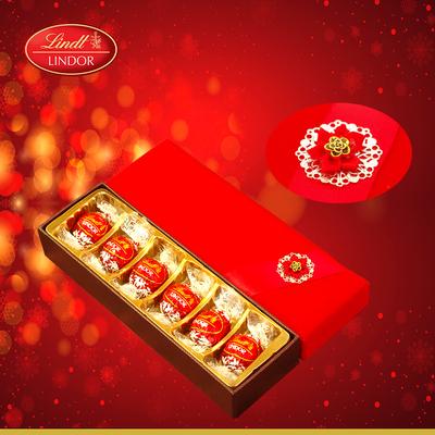 瑞士莲牛奶巧克力喜糖成品6粒礼盒 婚礼糖盒含糖情人节教师节礼物