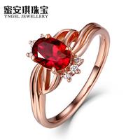 蜜安琪 0.55~1.5克拉红宝石戒指女 天然 18K金彩宝镶钻石女戒定制