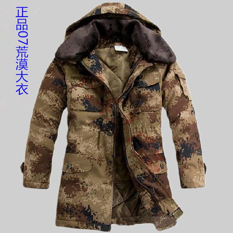 正品配发荒漠迷彩大衣加厚冬季军大衣防寒保暖07棉大衣迷彩大衣男