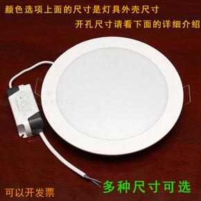 白色led吸顶灯 厨卫灯暗装嵌入式厨房灯防水雾卫生间天花灯圆形薄