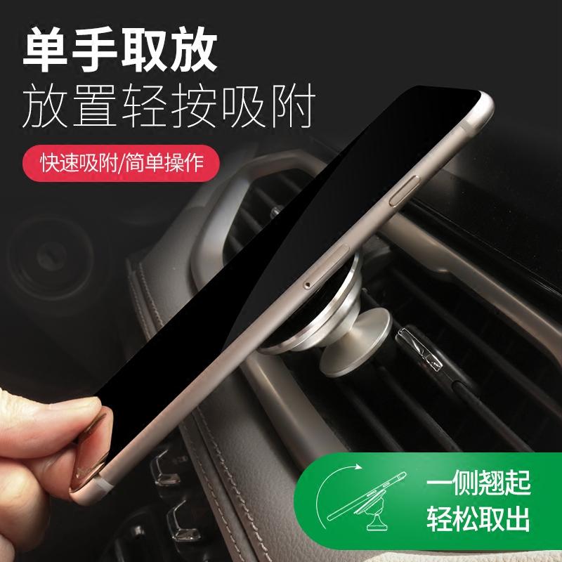 手机车载支架多功能车用导航支架汽车出风口创意吸盘卡扣式通用款