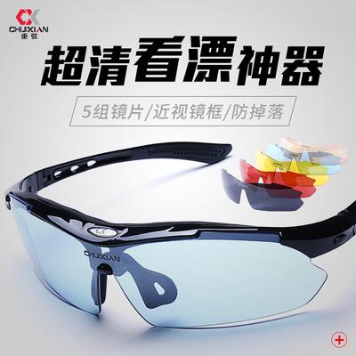 米卡诺 偏光钓鱼眼镜男看漂高清夜视户外专用增晰钓鱼近视太阳镜