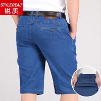 夏季薄款直筒中年牛仔短裤男大码中老年五分裤子宽松弹力中裤高腰