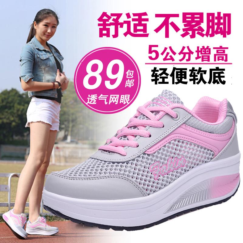 春夏季网面透气摇摇鞋运动跑步休闲女鞋厚底增高软底旅游鞋妈妈鞋