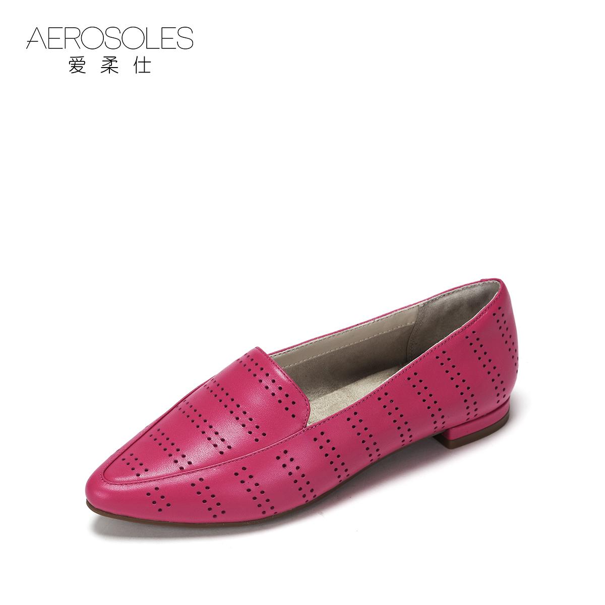 爱柔仕女鞋