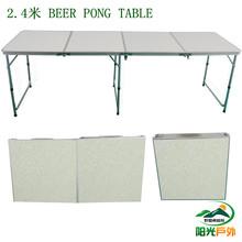 BEERPONGtable加长游戏桌户外折叠桌展业桌啤酒游戏桌乒乓球桌