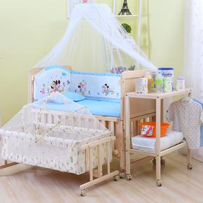 品牌婴儿床实木无漆童床BB宝宝床摇篮多功能拼接大床新生儿床