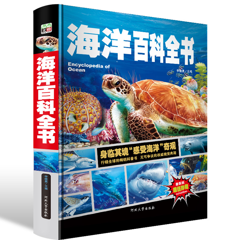 Естественные науки / Математика Артикул 527375064713