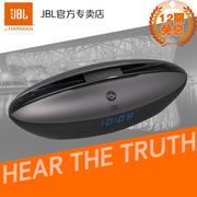JBL BOAT音乐快艇蓝牙音箱苹果5/6S充电底座音箱自带闹钟FM电台
