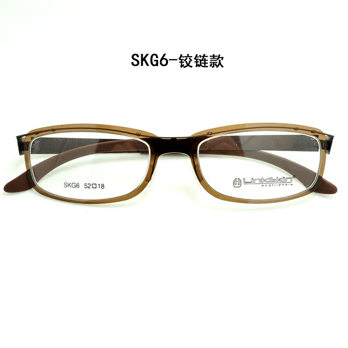 nxt 眼镜架