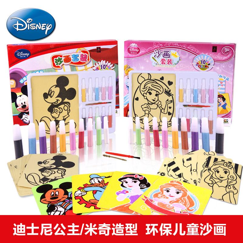 迪士尼沙画套装彩砂冰雪奇缘手工制作DIY儿童绘画玩具男女孩礼物3元优惠券