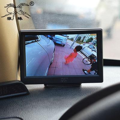 车载显示器监视器