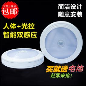 人体感应灯LED卫生间后备箱厨柜楼道过道走廊床边老人起夜灯节能