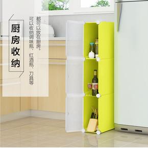 卫生间浴室缝隙收纳整理柜厨房冰箱边夹缝置物架可移动窄柜抽屉式
