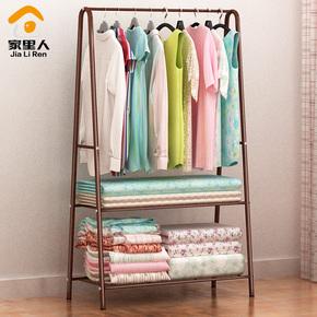 家里人衣帽架落地卧室多功能衣服挂衣架转角创意置物架加固组合
