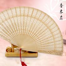 优雅香木扇镂空折扇夏季消暑木雕镂空工艺扇子古风礼品跳舞扇