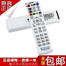 T/HiFi天尚/天播云盒 天播XO X0战斗版 X2原装机顶盒遥控器适合RC03 T1 T3 C5S T5S C2S教育版梦想板