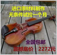 4卡农成人天然虎纹进口欧料演奏级全手工小提琴