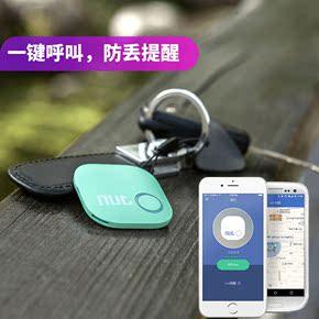 nut2智能防丢器寻物神器蓝牙钥匙扣 找东西钱包物品定位丢失报警
