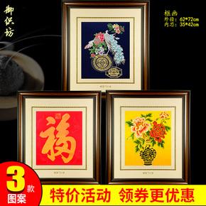 南京特产云锦框画 中国风礼品 特色礼品 古典装饰画出国礼品