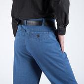 高腰弹力中老年牛仔裤 秋冬款 老年长裤 直筒宽松爸爸男装 中年男士