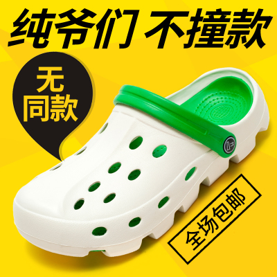 洞洞鞋男沙滩鞋男女情侣凉鞋包头夏季凉拖鞋防滑白色医生护士鞋