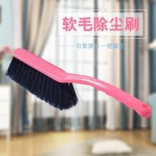 床刷家用除尘刷扫炕扫帚长柄软毛刷防静电毛刷卧室笤帚扫沙发神器