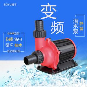 BOYU博宇鱼缸潜水泵水族箱小型抽水泵循环过滤泵静音变频水泵GX4P