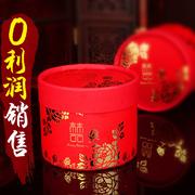 结婚庆婚礼用品个性袋 创意喜糖盒子 中国风纸质糖果盒包装盒红色