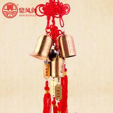鼎风阁开光铜铃铛铜钟金属风铃铜汽车挂件铃铛门铃铜铃铛挂件