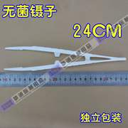 Disposable plastic tweezers Plastic pointed tweezers White medical tweezers 24cm extended Individual packaging