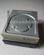 电脑光盘驱动器通用外置光驱dvdusb移动光驱外接包邮