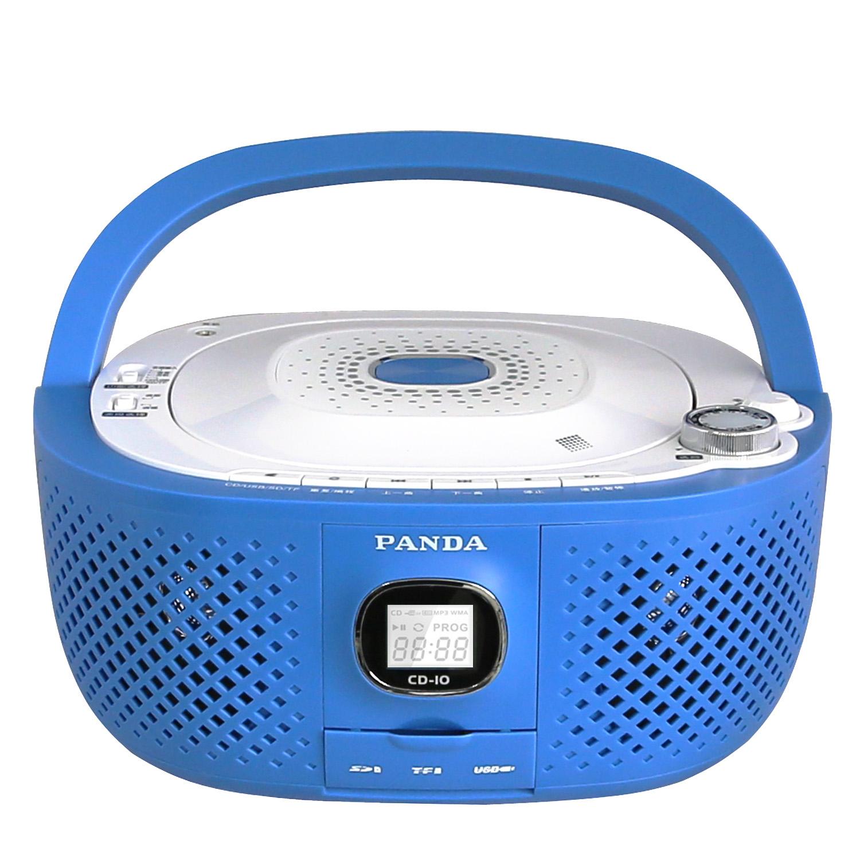 熊猫10便携式CD播放机专用胎教MP3插卡儿童收音光盘U盘学生用cd机播放器家用学英语CD面包机随身听
