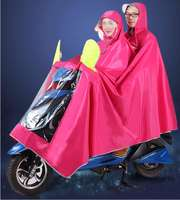 Colorful cloud rain motorcycle electric raincoat double poncho male and female adult single increase thick double raincoat