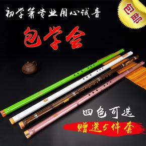 【臻品】一节洞箫紫竹箫八孔箫g调f调萧四色可选学生成人乐器初学