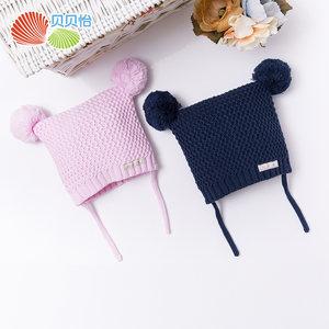 贝贝怡婴儿帽子加厚保暖针织帽男女宝宝毛线帽韩版套头帽171P284