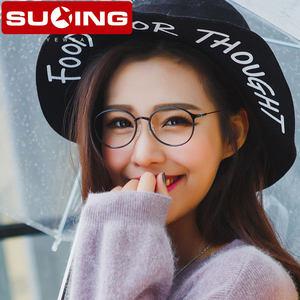 苏星韩版复古眼镜框男款韩国钨钛圆框带鼻托配近视眼镜架文艺女潮