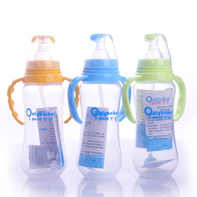宝宝婴儿带把柄吸管自动PP标准口径新生儿小奶瓶塑料防摔防呛奶瓶