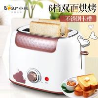 烤面包机 家用2片全自动迷你多士炉Bear/小熊 DSL-6921土吐司机