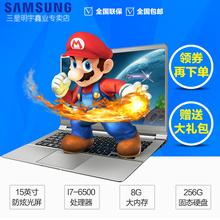 Samsung/三星 900X5L 900X5L-K0115.6英寸超薄笔记本I7-6500U分期