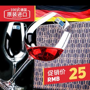 德国进口肖特圣维莎无铅水晶红酒杯家用大号玻璃葡萄酒香槟高脚杯