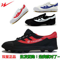 Genuine double-star canvas soccer shoes Classic old football training shoes Men's and women's shoes Children's soccer training shoes