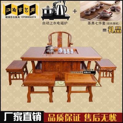 特价东阳木雕 中式功夫茶桌茶台 实木将军台榆木茶艺桌椅组合