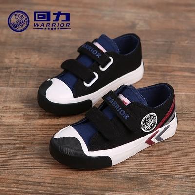 2017回力童鞋儿童帆布鞋男童板鞋魔术贴球鞋女童布鞋低帮学生鞋潮