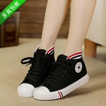 Ms. Chunqiu's high-top canvas shoes Hanban Chao College's cloth shoes with flat soles and black high school students'leisure sneakers
