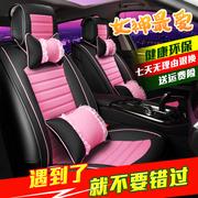汽车坐垫全包皮革四季垫女士座垫本田飞度锋范缤智凌派XRV思域CRV